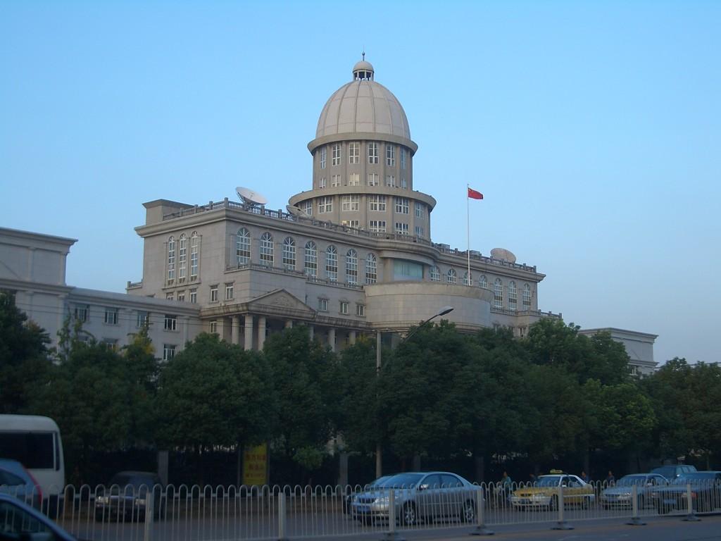 Wuhan Hubei National Security Office